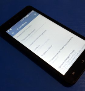 DIGMA C500 3G 2SIM
