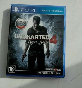 Игра для PS4 Uncharted 4