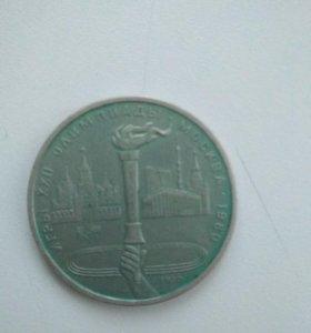 1 рубль 1980 г