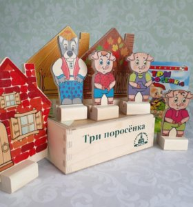 Сказки в деревянном коробе