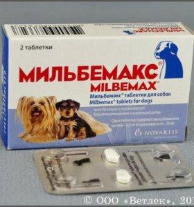 Мильбимакс для собак и щенков
