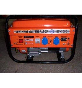 Бензиновый генератор БГУ-3500