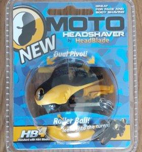 Бритва для головы Headblade MOTO