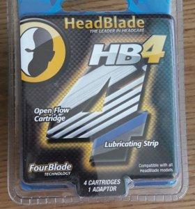 Набор лезвий к бритвам для головы Headblade