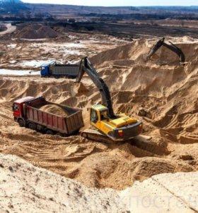 Песок карьерный , песок намывной