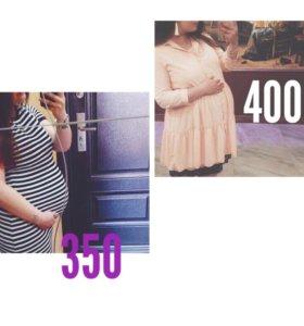 Вещи для беременных