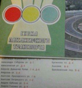 Плакат Схема пассажирского транспорта Киев 1985