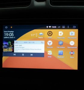 Android магнитола 2 DIN HotAudio 2100Q