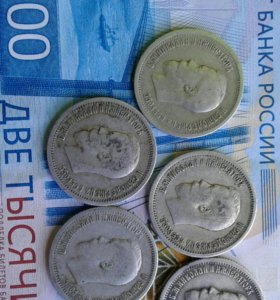 Монеты 25 копеек
