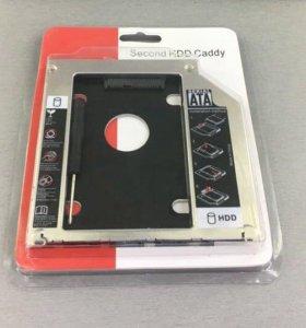 Адаптер HDD Optibay для ноутбука (SATA 9,5 mm)