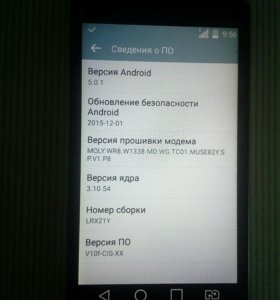 Телефон Lg-H324