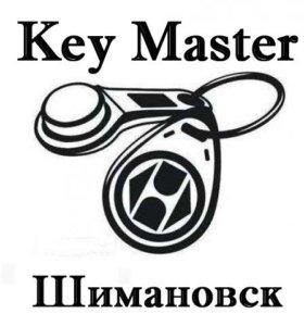 Изготовление дубликатов домофонных ключей