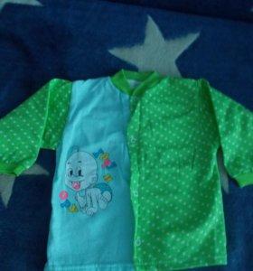 Рубашка для малыша