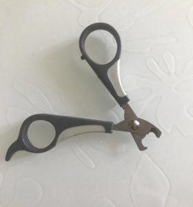 Ножнички для когтей