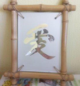 Панно бамбуковое