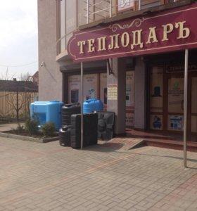 Магазин Теплодар