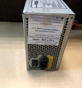 ATX 400WT FoxLine atx 400prs 24p/4p/2xMolex/2xSata