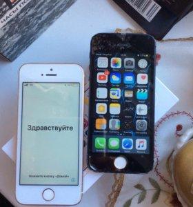 Продам 2 iPhone 📱5S & 5
