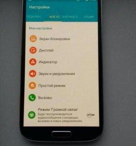 Samsung Galaxy s4 lte/4g