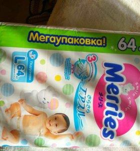 Подгузники Merries мерис