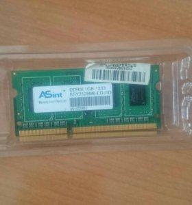 DDR3 1gb-1333