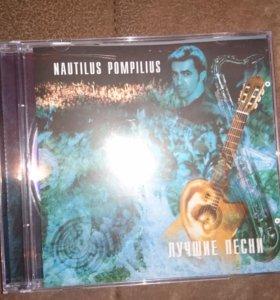 Наутилус Помпилиус. Лучшие песни. CD. Лицензия