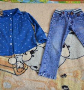 Джинсы и рубашка на 4-5 лет