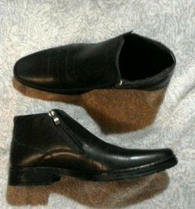 Ботинки 42р мужские