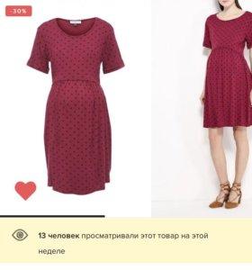 Платье для беременных Envie de Fraise