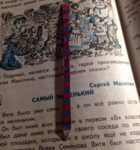 Карандаш бумажный фейк