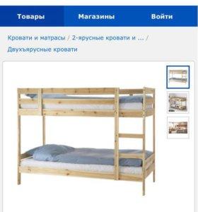 2-х ярусная кровать ИКЕА «Мидал» с Матрасами