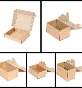 Коробки почтовые 5 видов, самосборные