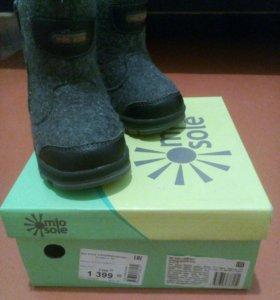 Полукомбинезон + ботинки на мальчика