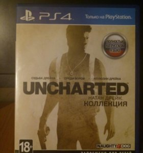 Uncharted для ps4 playstation4