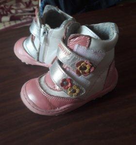 "Ботиночки ""Kotofei"" размер 19"