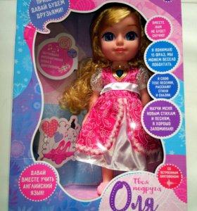Новая! Интерактивная Кукла-подружка Оля!