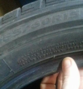 Hankook optima 185 60 15