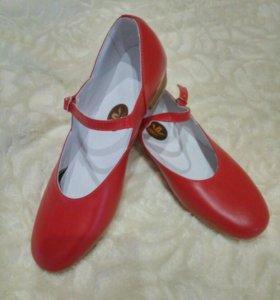 Туфли для занятия танцами