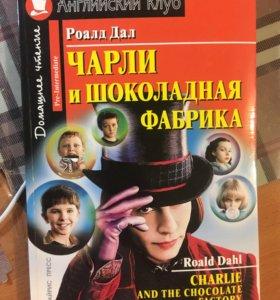 Книга на английском.