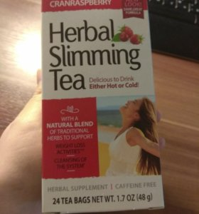 Чай для похудения. Клюква+малина. США