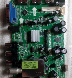 Плата main Supra STV-LC32790WL