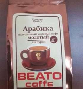 Кофе натуральный опт