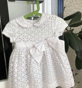 Платье для принцессы 86 см