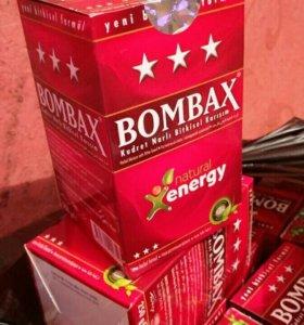 бомбакс для набора веса