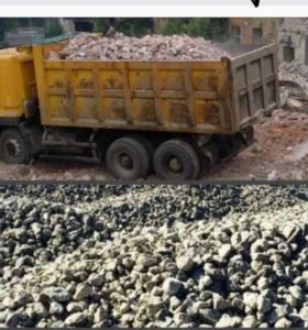Строительный мусор(щебень)
