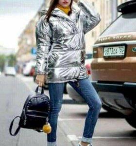 Серебряная куртка-зефирка..