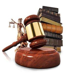 Консультация юридических лиц
