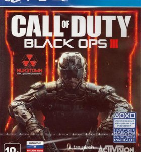 "PS4 ""Call of Duty Black Ops III"", новый"