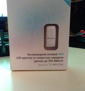 Беспроводной сетевой USB адаптер от TP-LINK