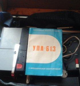 Портативный фотоувеличитель УПА-613
